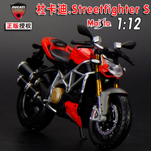 Gift for baby 1pc 1:12 18cm Maisto Ducati Streetfighter S suspension motorcycle collection plastic model boy toy(China)