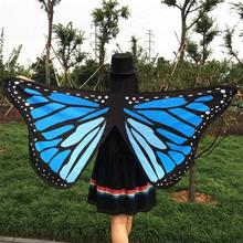 2017 Hot Sale Soft Fabric Fairy Butterfly Wings Shawl Ladies Nymph Pixie Yellow Blue Purple Multicolor Shawl Costume Accessory