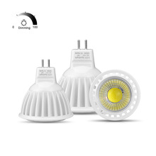 5 PCS/lots MR16 Dimmable LED 12V AC / DC 12V Spot light Bulb COB 3W 5W 7W LED lamp Aluminum Dimming Spotlight Home lighting
