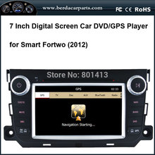 Car DVD/GPS player for Smart Fortwo (2012-)