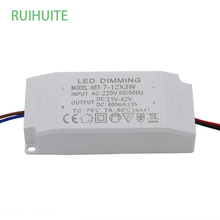 LED Dimmable Driver 600mA 7-12x3W DC 21V-42V Power Supply 7x3W 8x3W 10x3w 12x3W AC 220V For LED Lamp
