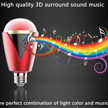 Portable Wireless Bluetooth Speaker Custom LED E27 Light Show for Party Music Red Color