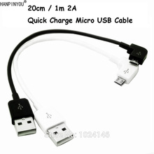 Buy 20cm 1m Short Right Angle 90 Degree 2A Micro USB Cable Quick Charger Charging Sync Data Cord Samsung LG Android Phone Tablet for $1.51 in AliExpress store