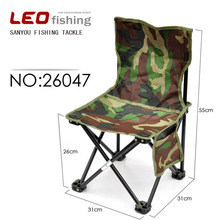 2017 Hot Sale Camouflage portable folding fishing chairs stool Leisure outdoor camping chair Free Shipping(China)