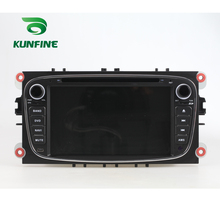 Android 7.1 Quad Core 2GB RAM Car DVD GPS Navigation Multimedia Player Car Stereo for FORD Focus 2007-2010 Radio Headunit(China)