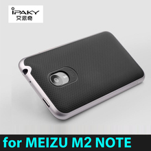100% original ipaky brand Top quality Meizu M2 Note 5.5 inch case silicone protective cover free shipping all in stock(China)