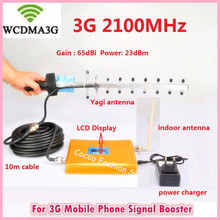 LCD Display 3G WCDMA 2100mhz Signal Booster Repetidor 2100MHz GSM Signal Booster Cell Phone Signal Amplifier With 3G Antenna(China)
