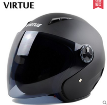 motorcycle helmet  A cover The four seasons Winter  Half helmet Electric cars safety female VIRTUE L girl man
