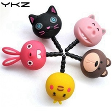 Buy YKZ Dust Plug Phone Anti Dust 3.5mm iphone xiaomi samsung huawei Universal Phone Dust Plug Headphone jack Dustproof Plug R35 for $1.31 in AliExpress store