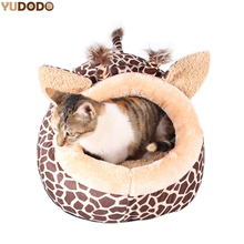 Cartoon Giraffe Desige Dogs Beds Soft Breathable Pets Home Supplies Removable Dog Kennel For Puppy Cats S/M/L(China)