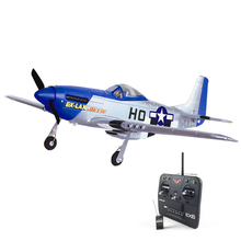 Volantex EPO Mustang RC RTF Plane Model W/ Brushless Motor Servo ESC Battery(China)