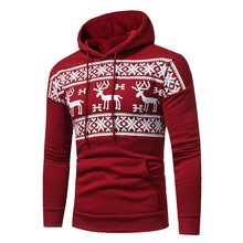 2018 New Christmas Running Sweatshirts Men Deer Print Hoodies Autumn Winter Loose Fit Slim Streetwear Sport T-Shirts(China)