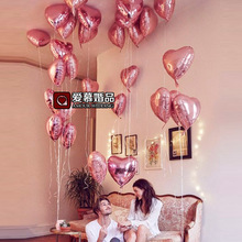 10pcs/lot 18 inch Pearl pink Love Heart Foil Helium Balloons Wedding Birthday Party decoration i love you marriage Globos orbs(China)