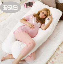 Pregnancy Pillow Belly Contoured Maternity U-Shaped Body Pillows for Side Sleeper Removable Cover 6 color(China)