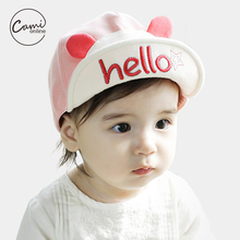 Fashion Baby Hat Hello Animal Cartoon Kids Baseball Cap Palm Cute Baby Boy Girl Beanies Soft Cotton Caps Infant Visors Sun Hat
