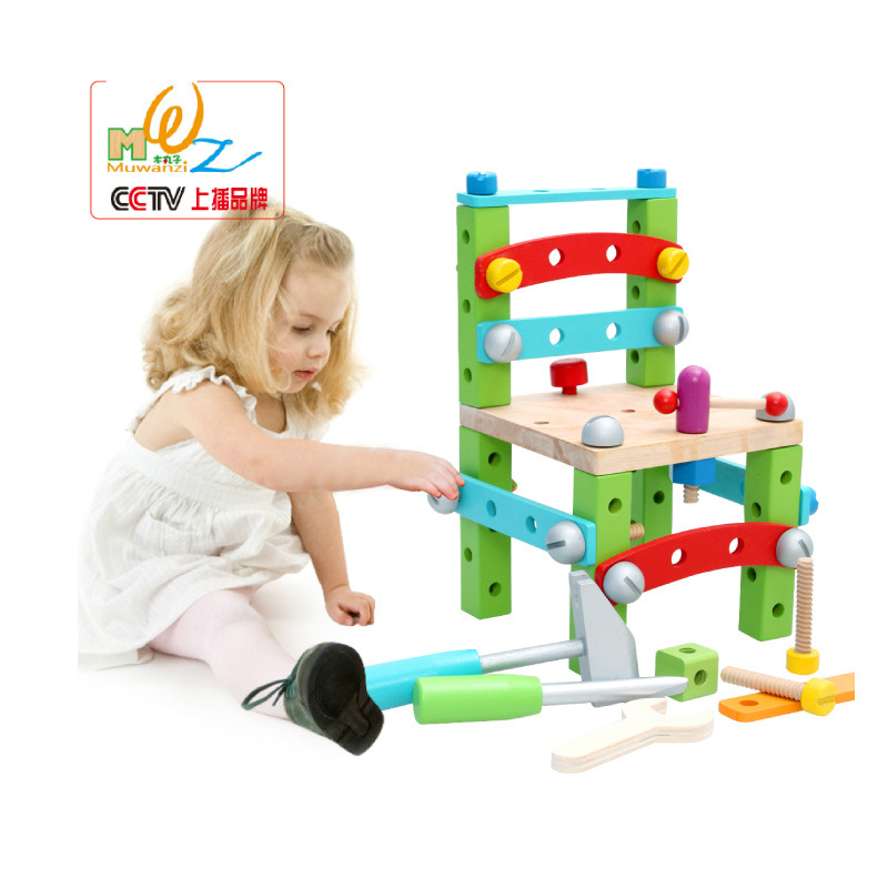 Childrens chairs building blocks nut combination disassembly assembling toys Early Learning Toys for kids<br><br>Aliexpress