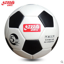 High-quality Brand DHS PVC Size 5 Soccer Ball Professional Competing Official Match Football Adults Outdoor Training Exercising
