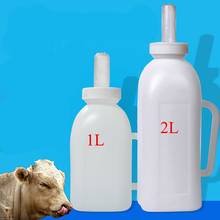 2L Home Farm Pet Cattle Bottle Feeding Is Thickened Calf Calf Cows Milk Jug Hand Horizontal Bottle Plastic Bottle Feeding Device(China)