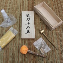Japanese Sword Katana Maintenance Kit Cleaning Tools
