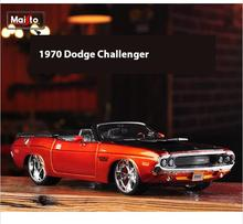 1:24 Maisto 1970 Dodge Challenger R/T Orange Diecast Model Fast & Furious Character Car Without Light & Sound Car Kids Toys(China)