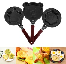 Mini Egg Pancake Frying Pan Cute Creative Kitchen Tool Cooker Non-Stick Pot Egg 3 Patterns