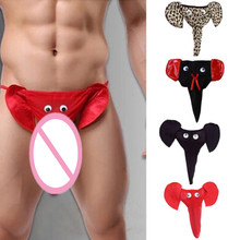 Buy KANCOOLD men's briefs taste Elephant Bulge Pouch sexy costumes men Elastic T Back Lingerie Thong Erotic Underwear Sexy MAR29