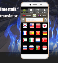 New arrival Intertalk S089+simultaneous translator 16 languages interactive translation cell phone voice translator Tablet 32GB(China)