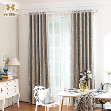 New Arrival Modern and Simple Style Cotton Curtains for Bedroom Four Gradient Colors Jacquard Luxury Blinds for Living Room