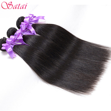 "SATAI Hair Peruvian Straight Hair Extension Human Hair Bundles Double Weft Non Remy Hair Weave 8""-28"" Natural Color 1PC"