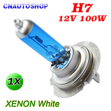 H7 Halogen Lamp 12V 100W Xenon Bright Dark Blue Quartz Glass Car Headlight Super White Auto Bulb(China)