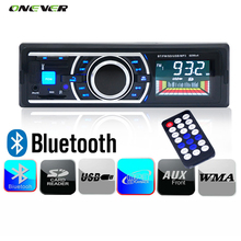 12V Bluetooth Car Radio Car Stereo AUX-IN MP3 Audio Player USB/SD/ In-Dash 1 DIN Car Electronics Subwoofer+ Remote For Iphone