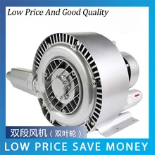 XGB-220V Double impeller Vortex blower 700W 220V/380V Big Power Fish Oxygen Pump