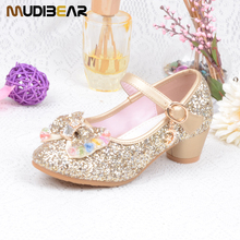 Dance Girls Shoes Cute Dream Cartoon Princess Shoes Sequins Pink Children's High Heels Leather Soles Fashion Kids Large Size