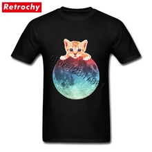 The Moon Is Mine Cat Tee Shirt Mens Retro Looking Tee Shirt Crew Neck Sale Brand T-Shirts Valentines Presents(China)