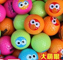 Cartoon Solid Golf Ball Double Layer Practice Golf Ball