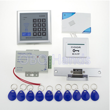 full rfid door access control system door locks+power supply+electronic strike lock+door exit button+door bell+rfid keyfobs