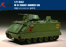 RealTS Trumpeter 07237 1/72 US M113 ACAV Armored car