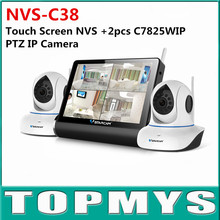 "Vstarcam Network video recorder with 2PCS 720P HD P2P C7825WIP PTZ IP camera 4CH ONVIF Network Video Server with 7""inch screen"
