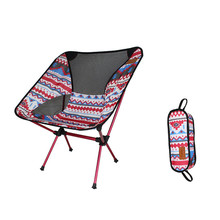 Fishing Chair Folding Chair Portable Backrest Reinforced Lightweight Camping Supplies Outdoor Sports Fishing Accessories Jane 7(China)