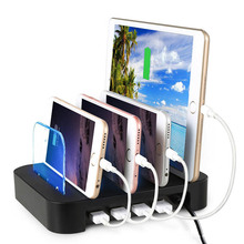 Detachable Universal Multi USB Charging Station 24W 4-Port Fast Charging Dock Stand for iPhone iPad Tablet Samsung Huawei Device
