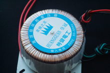 300w Toroidal Transformer Toroidal Double 28v Double 12v Single 0-6v-23v for audio amplifier(China)