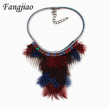 Buy rope chain colorful crystal spike pendant statement choker feather necklace women fashion 2017 new arrival brand necklace for $5.79 in AliExpress store