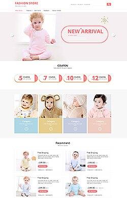 MASS设计★欧美风 母婴玩具 童装童鞋 全屏海报自定义等通用