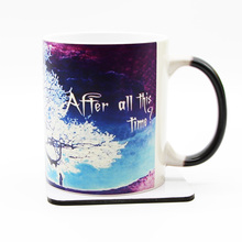 Drop shipping  after all this time Ceramic Mugs Color Changing cup Sensitive Ceramic coffee Tea magic Mugs Cup gift