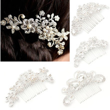 2017 Bridal Silver Rhinestone Crystal Flower Hair Comb Clip Jewelry Pearls For Wedding party