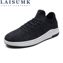 Buy 2018 LAISUMK Men Shoes Summer Casual Shoes Breathable Mesh Flat Shoes High Help Walking Flats Height Increasing Sneakers for $21.60 in AliExpress store