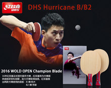 Original NEW DHS HURRICANE BO B/ B2 Table Tennis Blade/ ping pong Blade/ table tennis bat ANTI-Fake Code Original box(China)