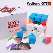 Original Magic moyu weilong gts2 Speed cube 3x3x3 Professional Educational Puzzles and gts 2 Toys For Children Wholesale(China)