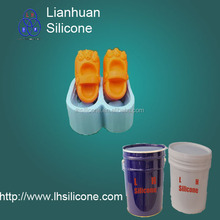 liquid silicone rubber price of silicone rubber sole Insoles Shoes Care Cushion Massage Pad Insole China supplier