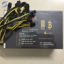 free ship ,1600w pc power supply for psu antminer S7 S9 L3+ D3 A4 A6 741 E9 miner machine server mining board psu bitmain(China)